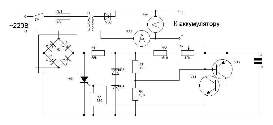 Предлагается зарядное устройство для автомобильного аккумулятора с...